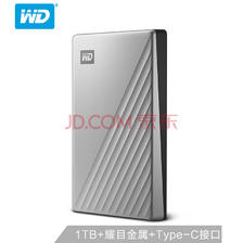 ¥399 Western Digital 西部数据 My Passport Ultra2.5英寸USB3.0移动硬盘 1TB 银色